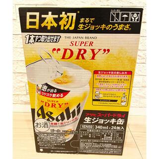 アサヒ - 【未開封】アサヒ アサヒスーパードライ 生ジョッキ缶 1ケース 24本