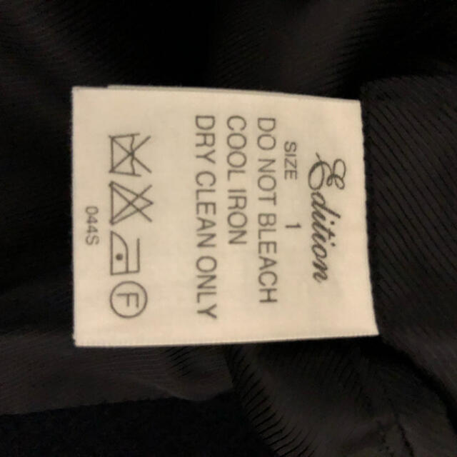 Edition(エディション)のEdition チェスターコート blue work Tomorrowland メンズのジャケット/アウター(チェスターコート)の商品写真