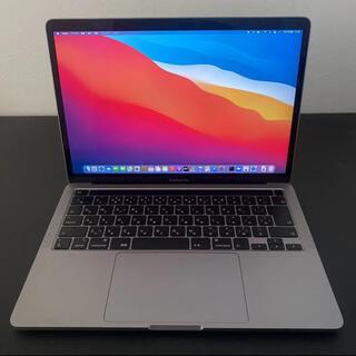 Apple - MacBook pro 2020 32GB