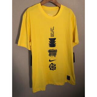 NIKE - 新品 Nike+Codyhudson ランニングシャツ