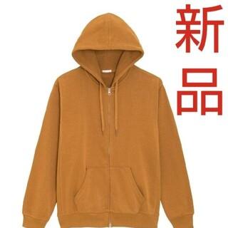 GU - 【新品タグ付き】GU ジーユー スウェット フルジップ パーカー ブラウン