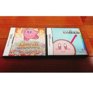 【同梱お値下げ可能】星のカービィ ウルトラスーパーデラックス DS(携帯用ゲームソフト)
