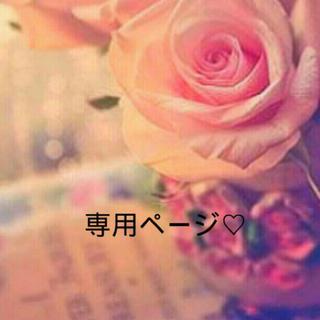 ディズニー(Disney)のPPP様専用♥(トイレマット)