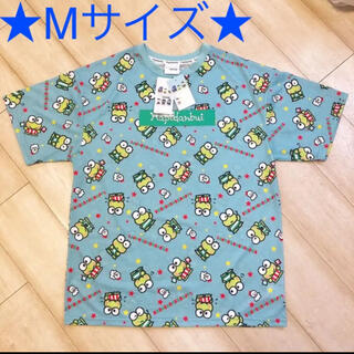 サンリオ - ⭐1点のみ⭐サンリオ けろけろけろっぴ 総柄 Tシャツ Mサイズ 半袖 ゆったり