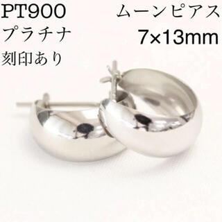 新品 PT900 プラチナ フープ ピアス 刻印あり 上質 日本製 ペア