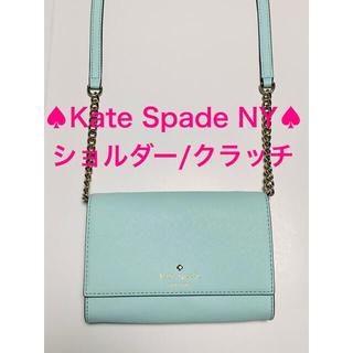 kate spade new york - ★美品★ケイトスペード ショルダー バッグ クラッチ ブルー