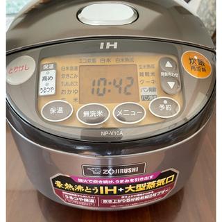 象印 - ラクマ限定価格❣️象印炊飯器 極め炊きIH炊飯ジャー NP-V10A  5.5合