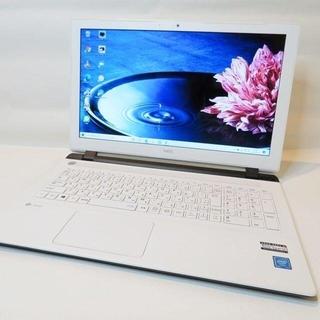 エヌイーシー(NEC)の【超美品】薄型/WEBカメラ/大容量/LAVIE/ノートパソコン(ノートPC)