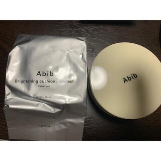 CNP - abib クッションファンデ ブライトニングクッションコンパクト 21  未使用