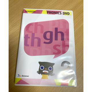 Worldwide Kids PHONICS DVD 2