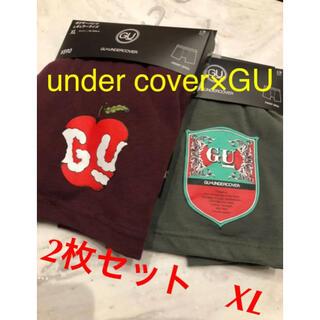 ジーユー(GU)の即完売トランクス XL2個セットunder cover×GUアンダーカバー×GU(トランクス)
