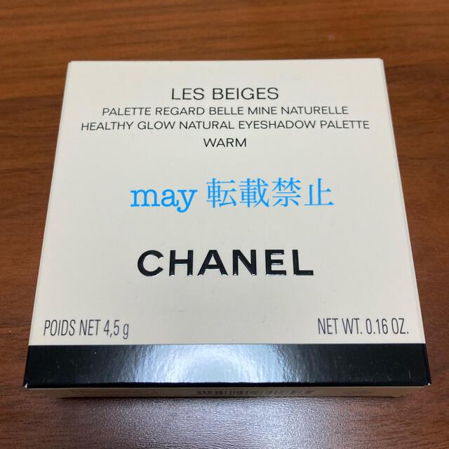 CHANEL(シャネル)のmacy様専用 CHANEL レベージュパレットルガール ウォーム コスメ/美容のベースメイク/化粧品(アイシャドウ)の商品写真