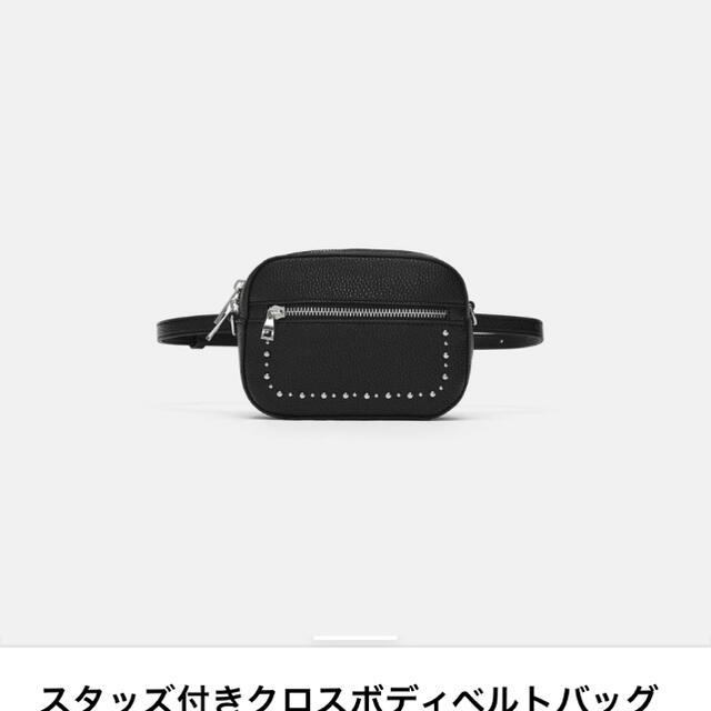 ZARA(ザラ)のZARAスタッズ付きクロスボディベルトバッグ レディースのバッグ(ショルダーバッグ)の商品写真