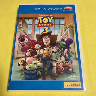 トイ・ストーリー - トイ・ストーリー3  Blu-ray