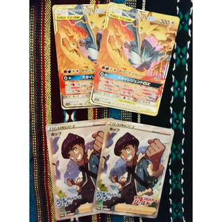 ポケモン - ポケカ カード ホップ SR GX ファイヤー サンダー フリーザー ポケモン