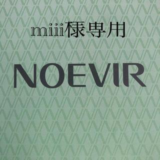 ノエビア(noevir)のノエビア メランジェリーコンパクト リフィール(フェイスパウダー)