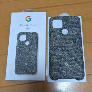 Google Pixel - Pixel 4a 5G ファブリックケース グレー