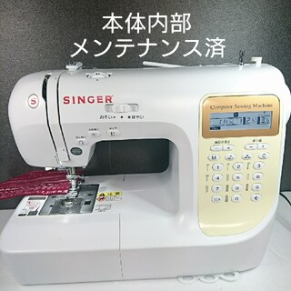 シンガー コンピュータミシン SN777DX