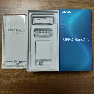 オッポ(OPPO)のOPPO Reno3 A 付属品(その他)