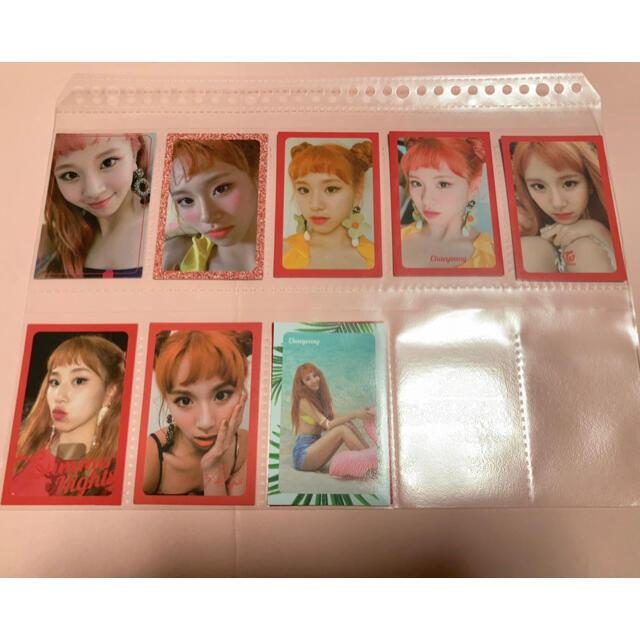 TWICE  チェヨン トレカ 8枚セット エンタメ/ホビーのCD(K-POP/アジア)の商品写真