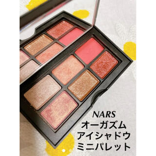 NARS - NARS オーガズム アイシャドウ ミニパレット 限定