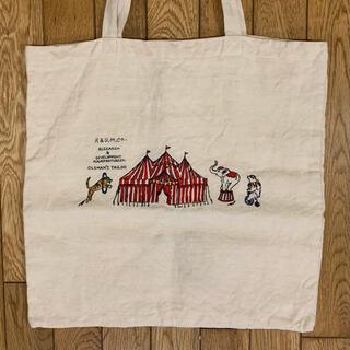 nest Robe - R&D.M.Co オールドマンズテーラー  サーカス リネン 刺繍 トートバッグ