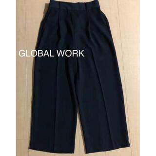 GLOBAL WORK - GLOBAL WORK センタープレスパンツ