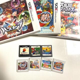 任天堂 - 3DSゲームソフト大量セットカセットニンテンドー
