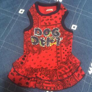 ドッグデプト(DOG DEPT)のDOG DEPT  ワンピース   犬服(犬)