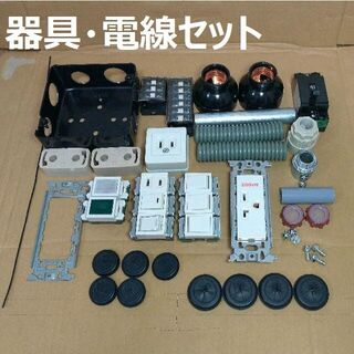 Panasonic - 第二種電気工事士 技能試験 練習用部材