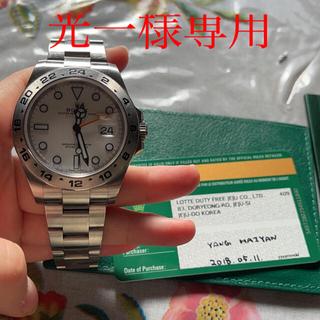 ROLEX - ROLEX エクスプローラーII 216570