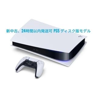 プレイステーション(PlayStation)の【美品中古】PS5 PlayStation5 本体 プレイステーション5(家庭用ゲーム機本体)