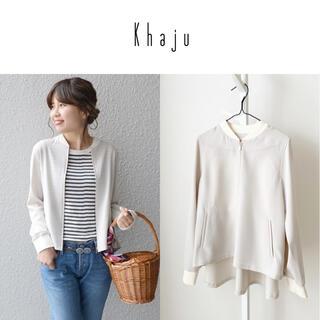 Khaju - 美品 Khaju バックフレアブルゾン SHIPS