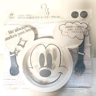 ディズニー(Disney)の新品  Disney  ディズニー ミッキー  小皿 スプーン フォーク 離乳食(離乳食器セット)