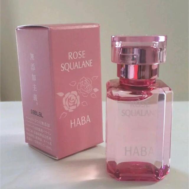 HABA(ハーバー)のHABA ハーバー ローズスクワラン 15ml  限定販売  新品未使用  コスメ/美容のスキンケア/基礎化粧品(フェイスオイル/バーム)の商品写真