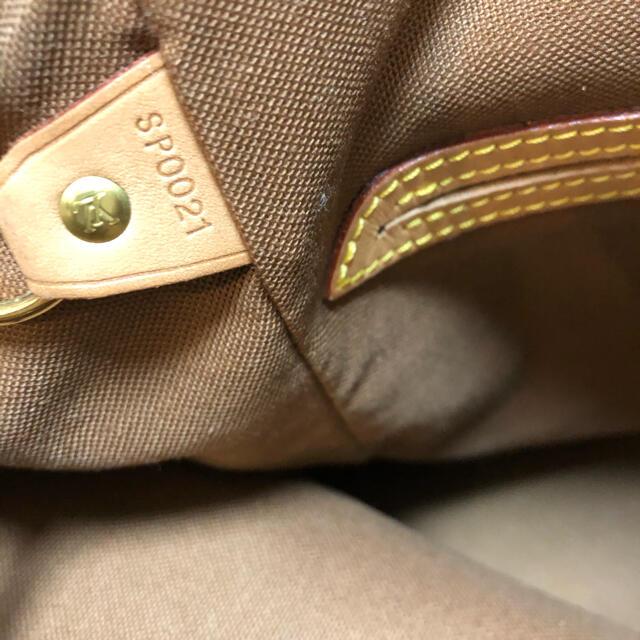 LOUIS VUITTON(ルイヴィトン)の218売り切れました レディースのバッグ(リュック/バックパック)の商品写真