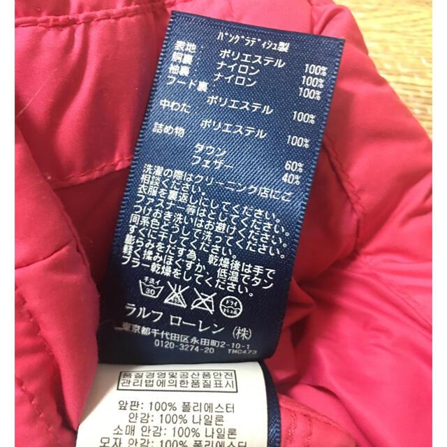 Ralph Lauren(ラルフローレン)のRALPH LAUREN キッズ/ベビー/マタニティのキッズ服女の子用(90cm~)(ジャケット/上着)の商品写真
