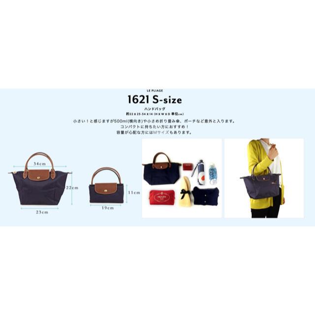 LONGCHAMP(ロンシャン)の新品 ロンシャン ル プリアージュ クラブ トートバッグ Sサイズ  ホーソーン レディースのバッグ(トートバッグ)の商品写真