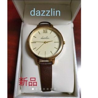 ダズリン(dazzlin)の新品未使用!dazzlin 腕時計 ブラウン(腕時計(アナログ))
