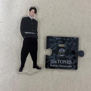 Johnny's - SixTONES ストーンズ 松村北斗 アクスタ アクリルスタンド