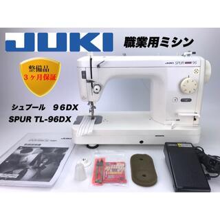 JUKI 職業用ミシン【シュプール96デラックス】SPUR 96DX 整備品