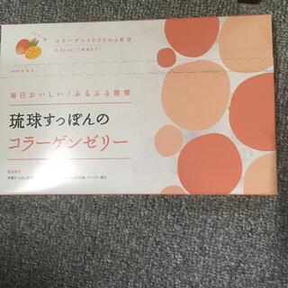 値下げ中 2350円【新品未開封】琉球すっぽんのコラーゲンゼリー