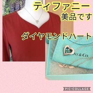 Tiffany & Co. - ティファニーダイヤモンドネックレス★シルバーチェーンネックレス★ハートネックレス