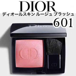 Dior - Dior ディオールスキン ルージュ ブラッシュ   601