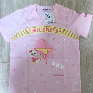 mikihouse - 新品 ミキハウス 120 音楽ピアノうさこ 半袖Tシャツ ピンク 女の子