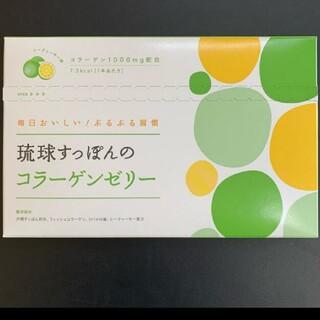 【未開封】しまのや 琉球すっぽんのコラーゲンゼリー30本シークワーサー
