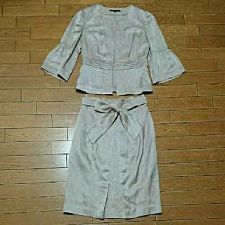 アナイ(ANAYI)のアナイ上下ツーピース、サイズ:36。日本製(スーツ)