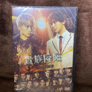 GENERATIONS - 貴族降臨 DVD