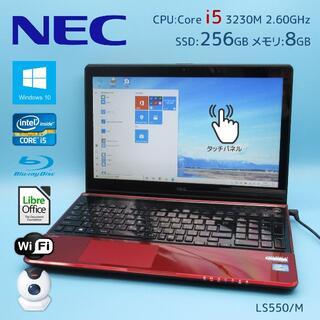 NEC - 人気タッチパネル✨NEC ノートパソコン WEBカメラ ブルーレイ LS550M