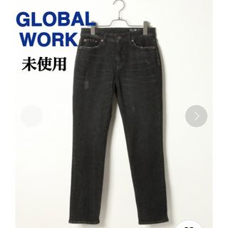 GLOBAL WORK - 【未使用】グローバルワーク スリム フィット ダメージ デニム 黒 ブラック